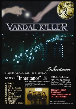 Inheritance_flyer