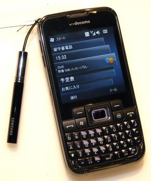 20091113sc01b1